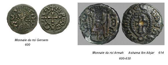 Pieces monnaie gersem roi d axoum ethiopie