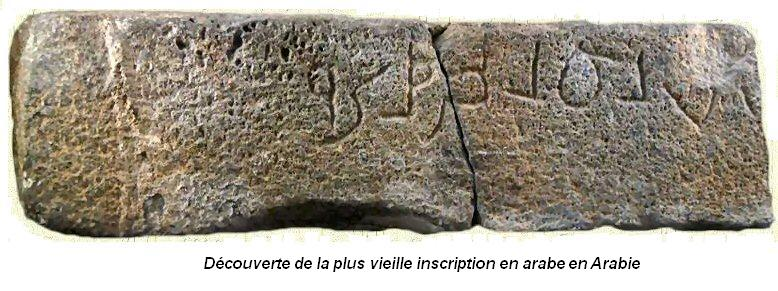 Plus vieille inscription arabe