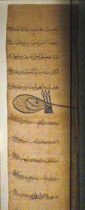 Premiere lettre de soliman a francois ier en fevrier 1526