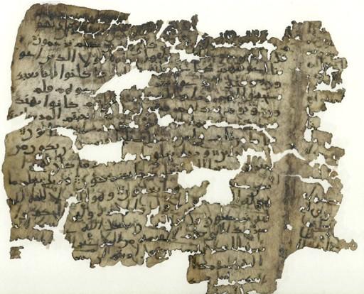 Qur anic manuscript mekkan script