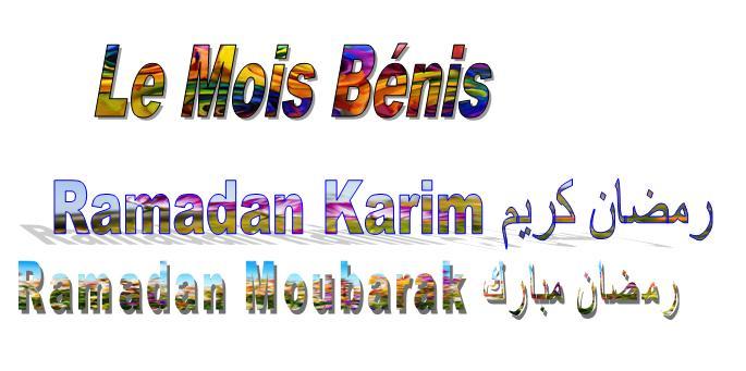 Ramadan karim