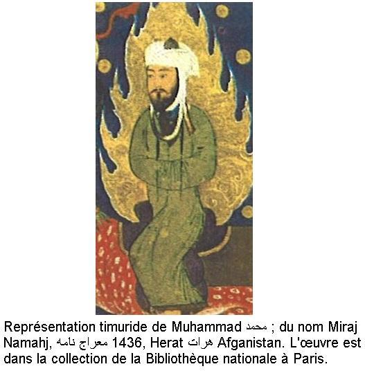 Representation du prophete muhammad