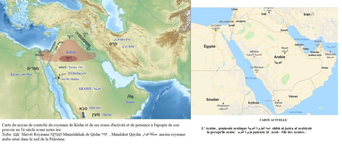Royaume de qedar mamlakat qaydar