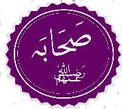 Sahabas