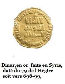 Shaada piece de monnaie de syrie