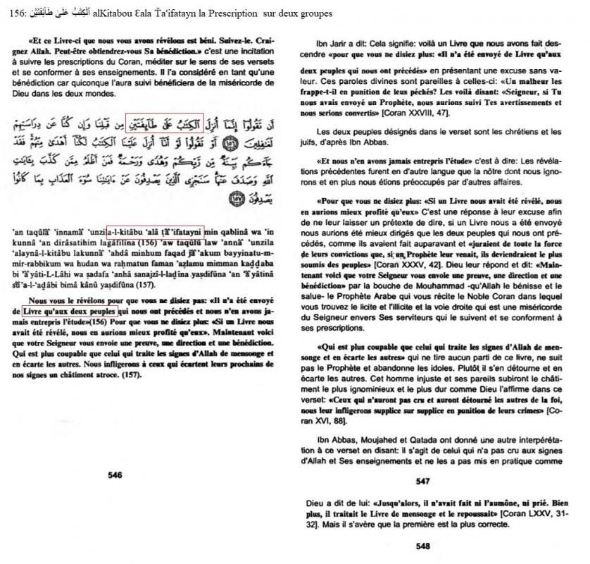Sourate 6 verset 156 explication alkitabou ala a ifatayn la prescription sur deux groupes 1