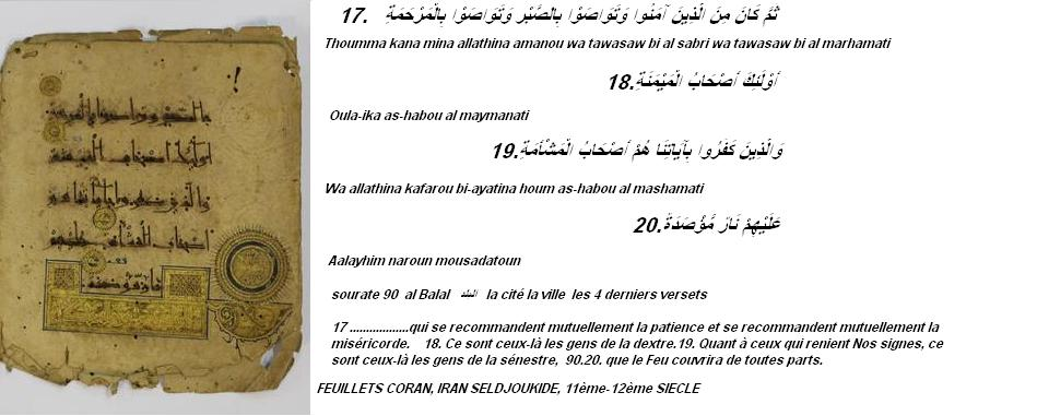 Sourate 90 al balad la cite verset 17 a 20