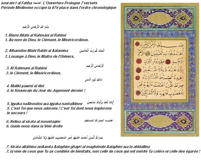 Sourate al fatiha 7 versets