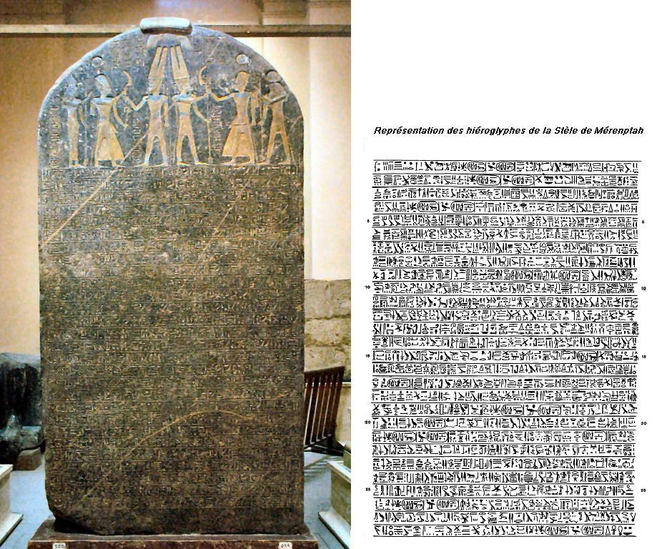 Stele de merneptah israel cairo 1