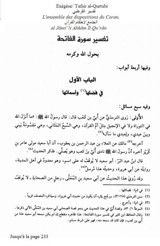 Tafsir al qurtubi l ensemble des dispositions du coran al jami li ahkam il qu ran