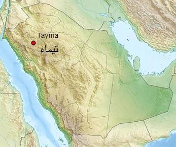 Tayma