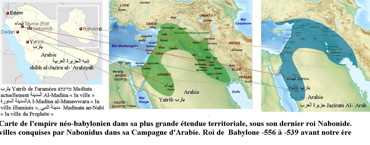 Tayma yatrib le roi babylonien nabonide