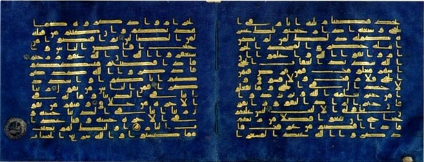 The blue qur an qur anic manuscript