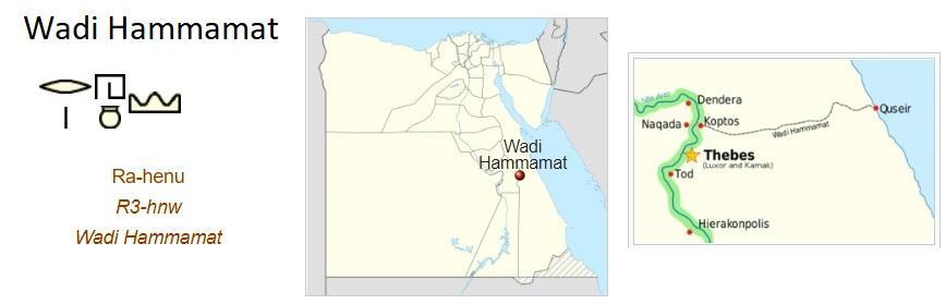 Wadi ammamat